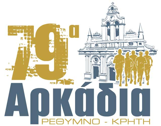 ARKADIA RACES LOGO